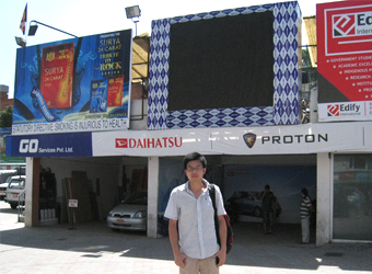 led screen sales support
