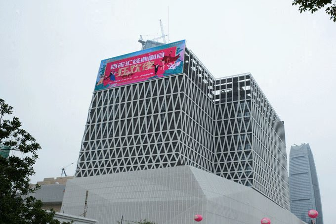 Unit P10mm LED display