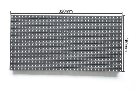 Outdoor SMD LED display Panel